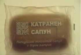 катранен сапун