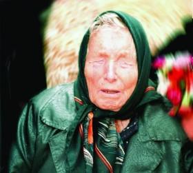 Лечение на цирей по рецепта на баба Ванга