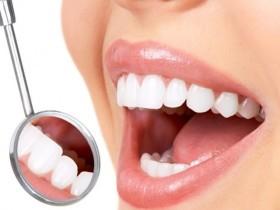 болката в зъба