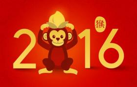 Хороскоп за 2016 година