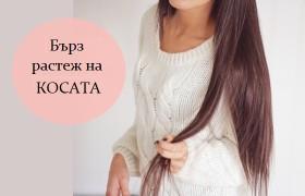 8 способов ускорить рост волос