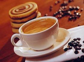 утайка от кафе