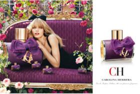 Преди да купите парфюм, той се прилага върху кожата.