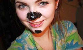 Черна маска за лице