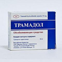 лекарство оксикодон