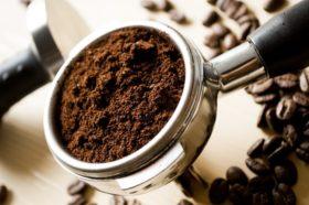 Лечение с кафе