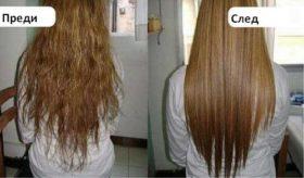 естествено изправяне на косата