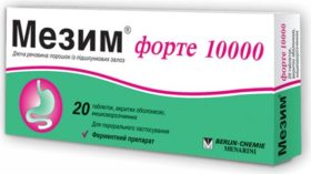 Mezim-forte-10000-3469