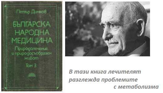 dimkov-01