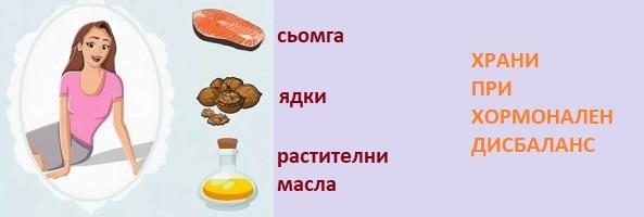 hormonalen-disbalans-01